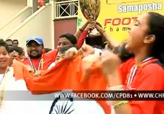 India U13 Girls - AFC U13 Girl's Football Tournament