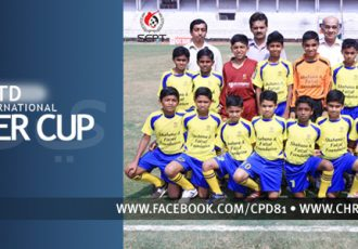 SEPT U12 team for TTD International Super Cup 2012