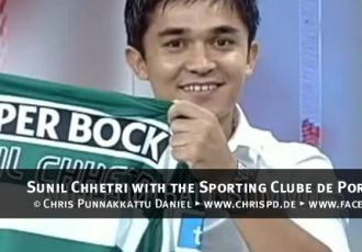 Sunil Chhetri with the Sporting Clube de Portugal jersey