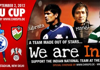 We are India!