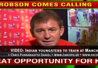 VIDEO: Indian youngsters to train at Manchester United