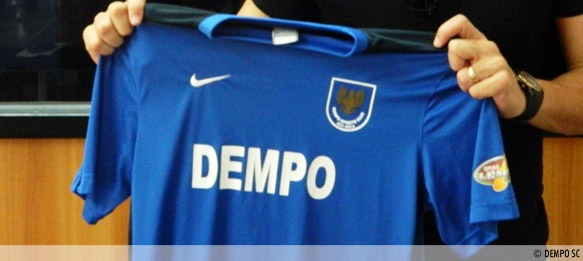 Dempo SC Jersey