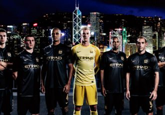 Nike and Manchester City reveal away kit