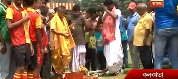 VIDEO: East Bengal & Mohun Bagan celebrate the Bengali New
