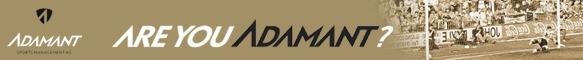 Adamant Sports