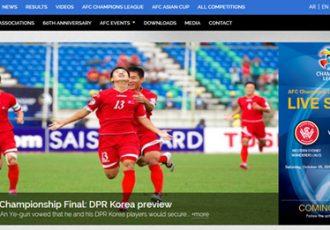 New AFC website