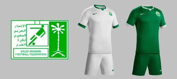 check out 5e1ce fd23a Nike unveils new Saudi Arabia National Team kit » The Blog ...
