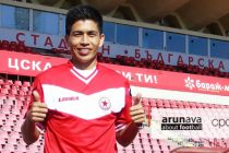 Renedy Singh (CSKA Sofia)