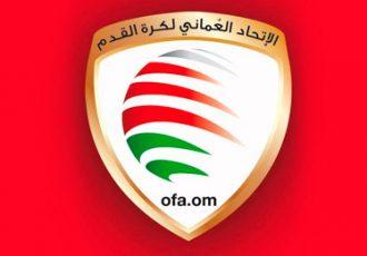 Oman FA