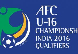 AFC U-16 Championship 2016 Qualifiers