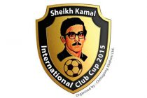 2015 Sheikh Kamal International Club Cup