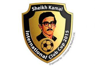 2015 Sheikh Kamal International Club Cup