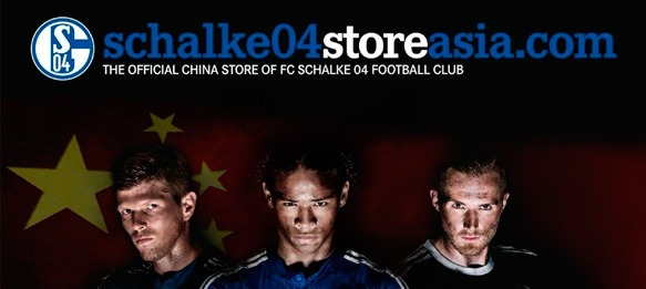 FC Schalke 04 launches online shops for fans in Asia-Pacific