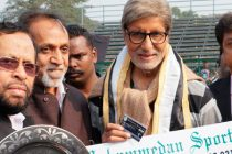 Mohammedan Sporting bestow Amitabh Bachchan with Life-Time Membership