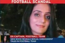 Former India captain Sona Chaudhary claims Sexual Harassment in Indian women's football
