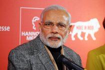 Shri Narendra Modi, Prime Minister of India (Photo copyright: CPD Football | Chris Punnakkattu Daniel)