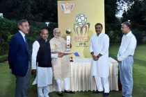 Prime Minister Narendra Modi unveils BRICS U-17 Football Tournament trophy