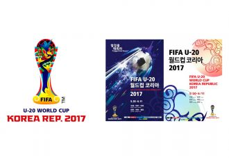 FIFA U-20 World Cup Korea Republic 2017 posters released