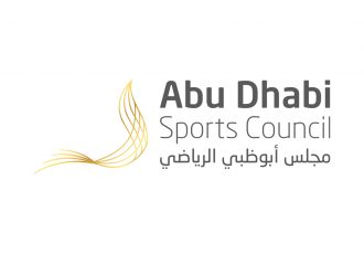 Abu Dhabi Sports Council