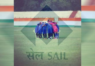 SAIL Football Academy Bokaro