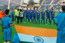 Indian national football team (Photo courtesy: AIFF Media)