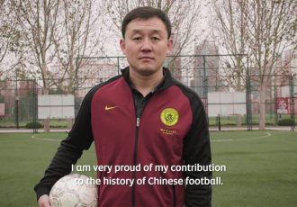 City2City - Episode 1 - Beijing: Sun Jihai inspires Grassroots Football in China