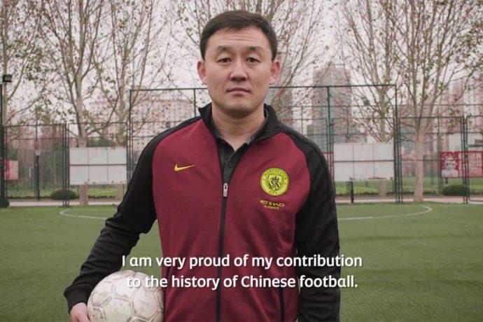 City2City - Episode 1 - Beijing: Sun Jihai inspires Grassroots Football in China