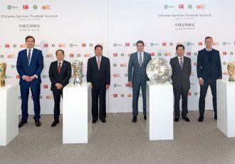 First Chinese-German Football Summit held in Frankfurt (Photo courtesy: DFL)