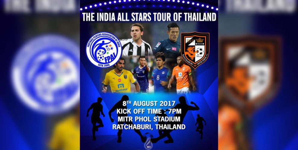 Celebrating 70 years of Thailand-India Friendship: FC Ratchaburi to host an All India Stars team in Friendly Match