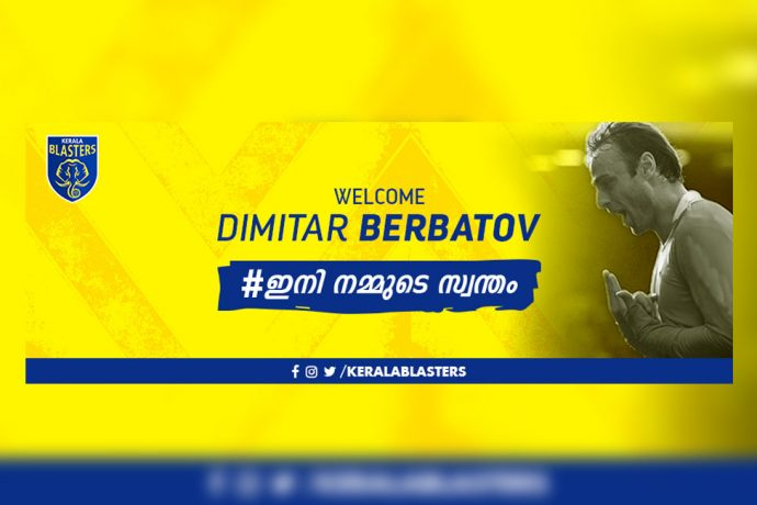 Kerala Blasters sign former Leverkusen and Man Utd striker Dimitar Berbatov (Image courtesy: Kerala Blasters FC)