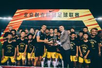 Inside China's Football Culture with Cristiano Ronaldo (© Nike)
