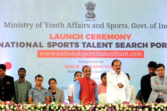 The Vice President, Shri M. Venkaiah Naidu launching the National Sports Talent Search Portal, an initiative of the Union Ministry of Youth Affairs and Sports, in New Delhi on August 28, 2017. The Minister of State for Youth Affairs and Sports (I/C), Water Resources, River Development and Ganga Rejuvenation, Shri Vijay Goel, the Secretary, (Sports), Shri Injeti Srinivas and other dignitaries are also seen. (Photo courtesy: Press Information Bureau, Government of India)