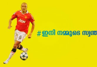 Kerala Blaster sign former Manchester United star Wes Brown (Photo courtesy: Kerala Blasters FC)
