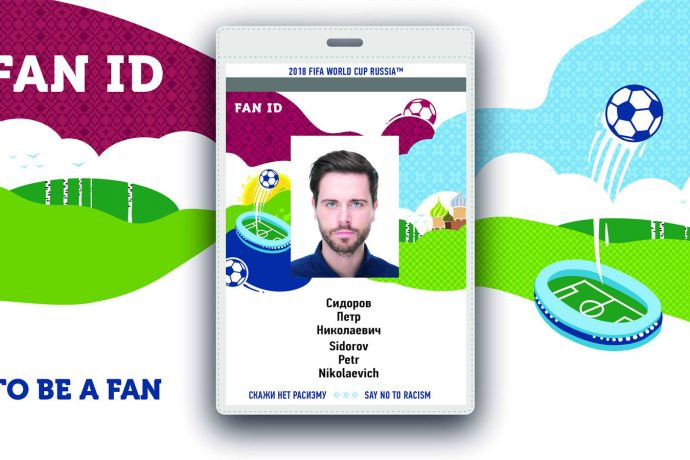 2018 FIFA World Cup FAN ID (Ministry of Telecom and Mass Communications of the Russian Federation)