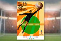 2018 FIFA World Cup Russia Official Poster (© FIFA)