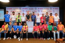 I-League 2017/18 launched by stars of Indian football (Photo courtesy: I-League Media)