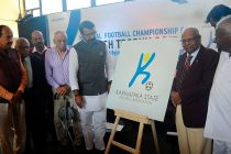 Karnataka State Football Association launch new logo ahead of Santosh Trophy qualifiers. (Photo courtesy: KSFA)