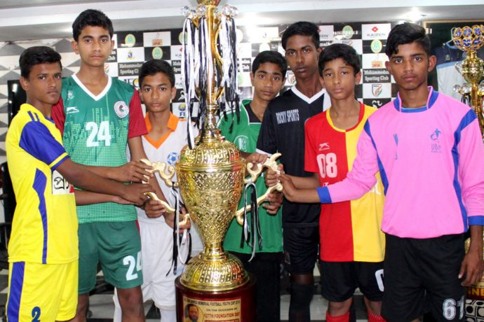 Sultan Ahmed Memorial U-14 Youth Football Championship (Photo courtesy: Mohammedan Sporting Club)