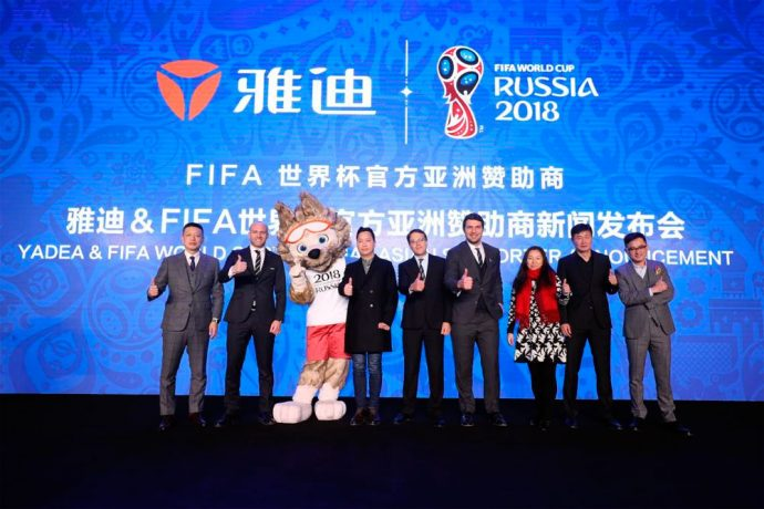 Yadea named Regional Supporter of 2018 FIFA World Cup for Asia. (Photo courtesy: Yadea)