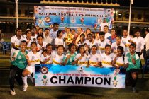 Tamil Nadu create history by winning their first Women's National Championship (Photo courtesy: AIFF Media)