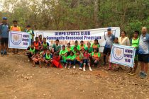 Dempo SC organise festival for ASRO (Photo courtesy: Dempo SC)