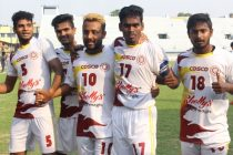 West Bengal State Team players celebrating their win in the Santosh Trophy semis. (Photo courtesy: AIFF Media)