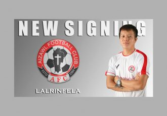 Aizawl FC announce signing of attacking midfielder Lalrinfela. (Photo courtesy: Aizawl FC)