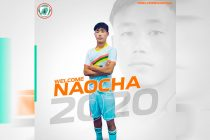 NEROCA FC hand teenager Naocha Huidrom Singh a pro contract. (Photo courtesy: NEROCA FC)