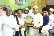 Mohammedan Sporting Club confer Manas Bhattacharya with Shan-e-Mohammedan. (Photo courtesy: Mohammedan Sporting Club)
