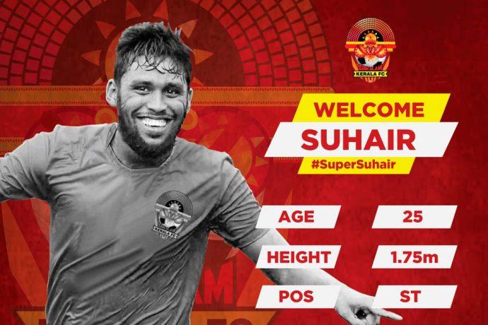 I-League side Gokulam Kerala FC sign striker V.P. Suhair (Photo courtesy: Gokulam Kerala FC)