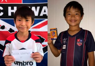 FC Hawaii youth players Tyler Shimozono and Keita Ishikawa selected to train with FC Barcelona. (Photo courtesy: FC Hawaii)