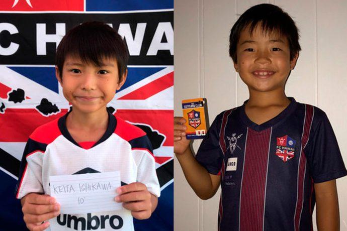FC Hawaii youth players Tyler Shimozono and Keita Ishikawa selected to train with FC Barcelona. (Photo courtesy: FC Hawaii)