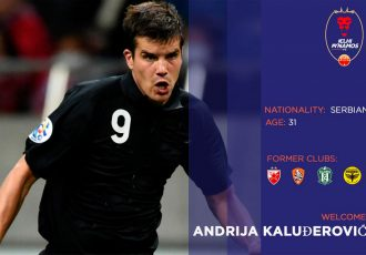 Delhi Dynamos FC sign Serbian striker Andrija Kaluđerović. (Photo courtesy: Delhi Dynamos FC)