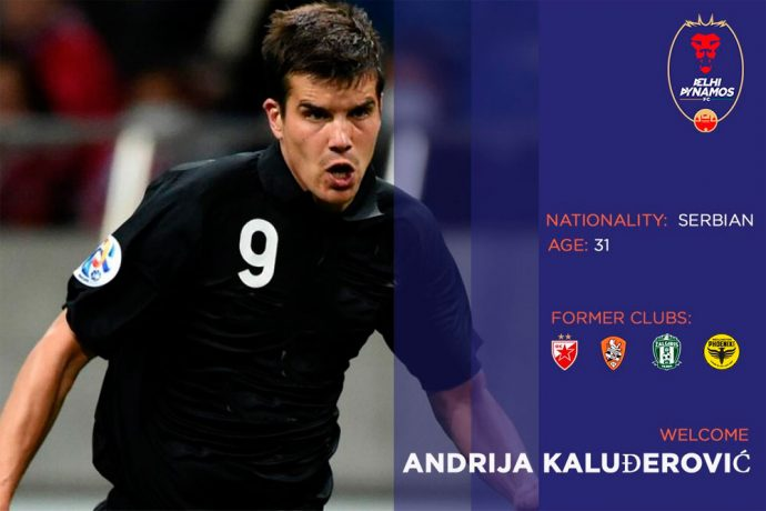 Delhi Dynamos FC sign Serbian striker Andrija Kaluđerović. (Photo courtesy: Delhi Dynamos FC)